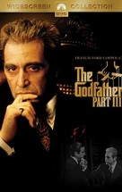 The Godfather 3 – Baba 3 1080p HD izle